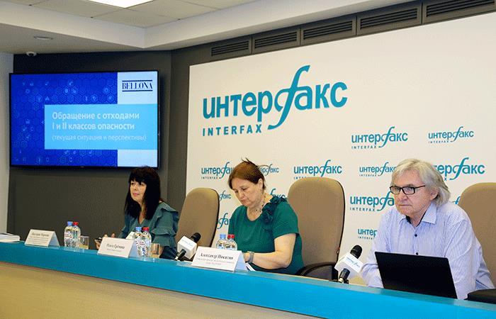Экологи требуют, чтобы государство обратило внимание на сложившуюся в РФ ситуацию с отходами I и II классов опасности