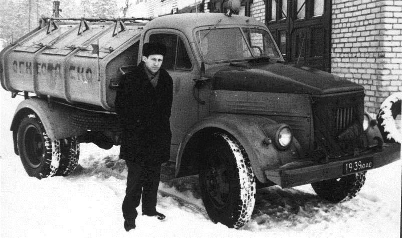 Спецводитель А. Т. Быстров перед первым рейсом