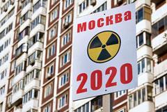 """""""Радон"""" вывезет радиоактивные отходы с места строительства Юго-Восточной хорды"""