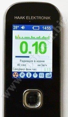 На большом ЖК-дисплее дозиметра SMG-2 отображается вся необходимая информация