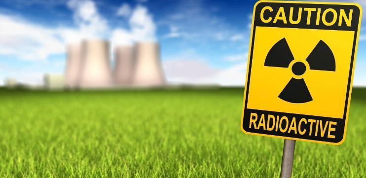 Обучение по радиационной безопасности и радиационному контролю