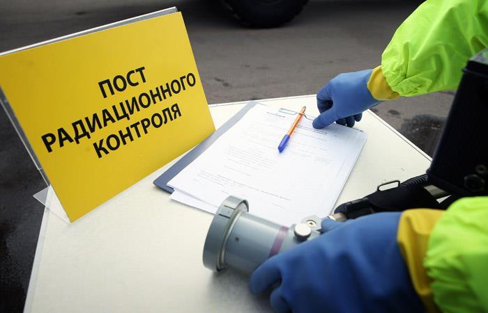 Президент РФ заявил, что в России и соседних странах радиационный фон в норме