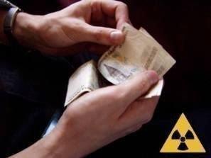 Радиоактивными могут быть купюры любого достоинства.