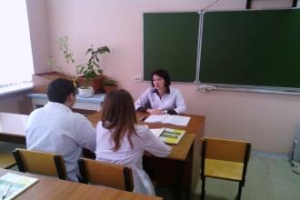 Занятия со студентами