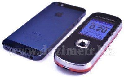 На первый взгляд дозиметр SMG-2 легко перепутать с модным сотовым телефоном