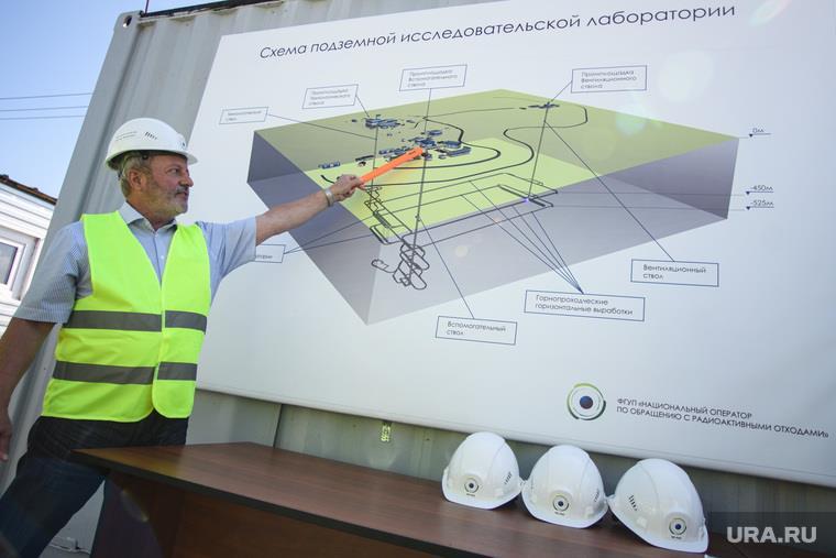 485000_Stroitelynaya_ploshtadka_hranilishta_RAO_Krasnoyarskiy.jpg