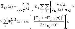 Руководство по установлению допустимых выбросов радиоактивных веществ в атмосферу. Том 2. (Технические приложения, рекомендации для расчетов) (ДВ-98)