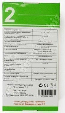 Технические характеристики дозиметра SMG-2 продублированы на задней стороне упаковки