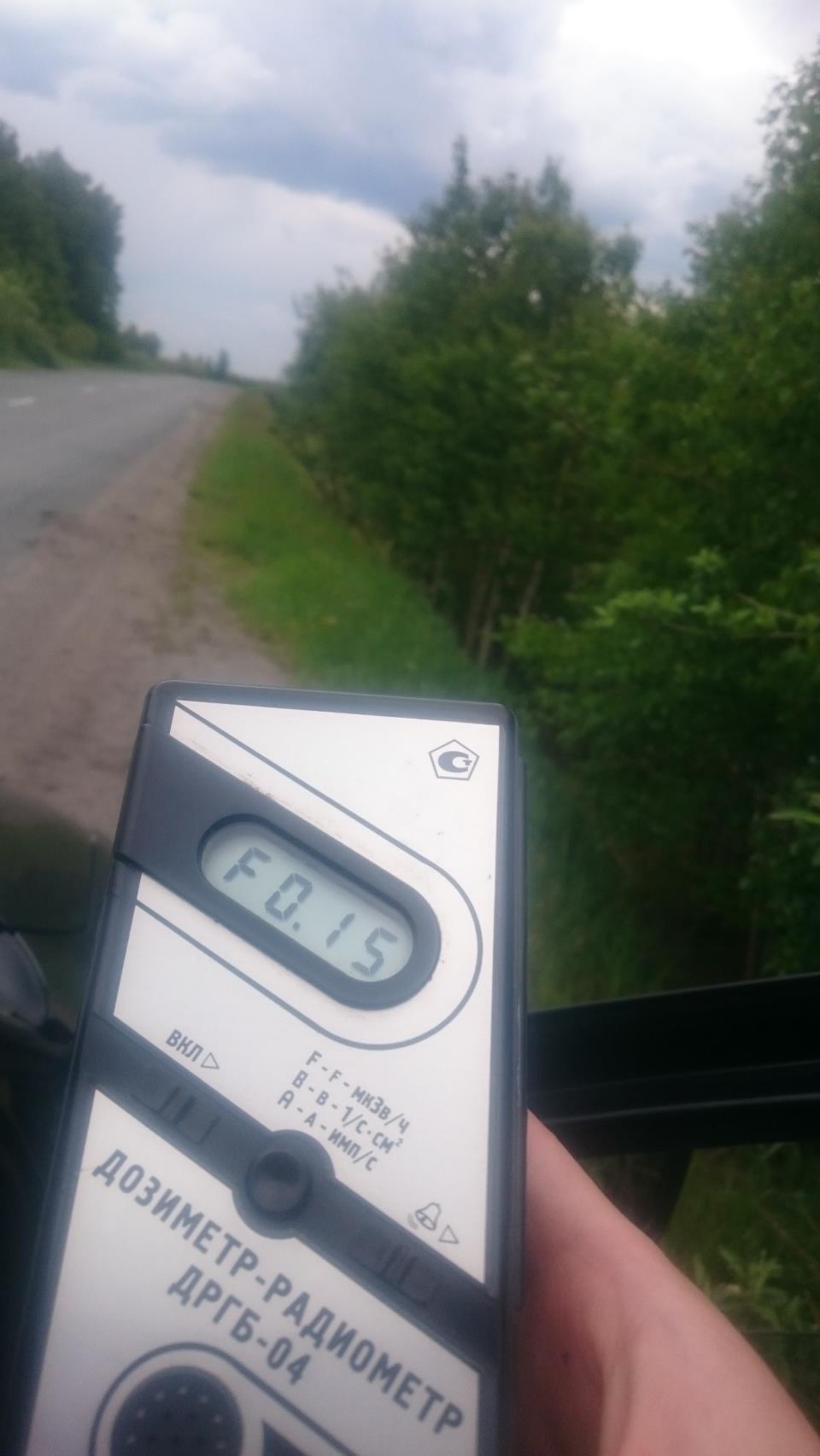 Точка измерения МЭД гамма-излучения в Челябинской области