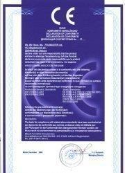 """Сертификат соответствия дозиметра """"СИГ-РМ1208М"""""""