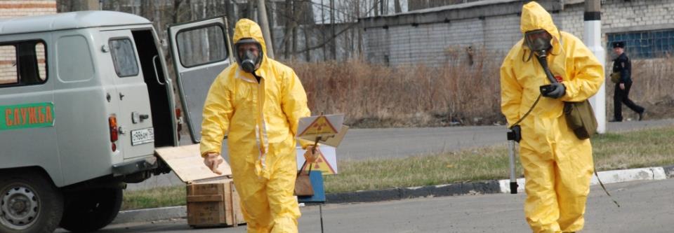 Профессиональная переподготовка по радиационной безопасности и радиационному контролю