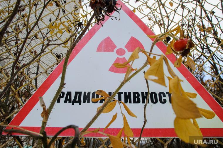 Предприятие по обращению с радиоактивными отходами
