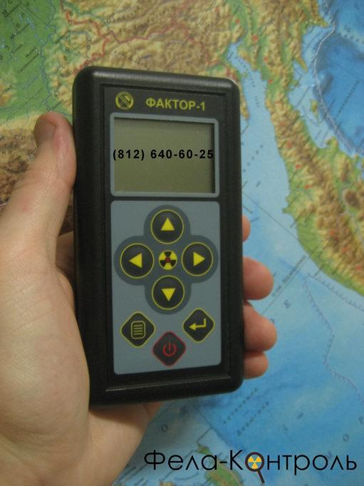 как выбрать дозиметр и где купить бытовой индикатор радиоактивности.