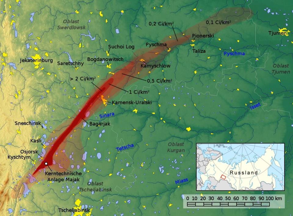 Кыштымская авария: взрыв на химкомбинате «Маяк»