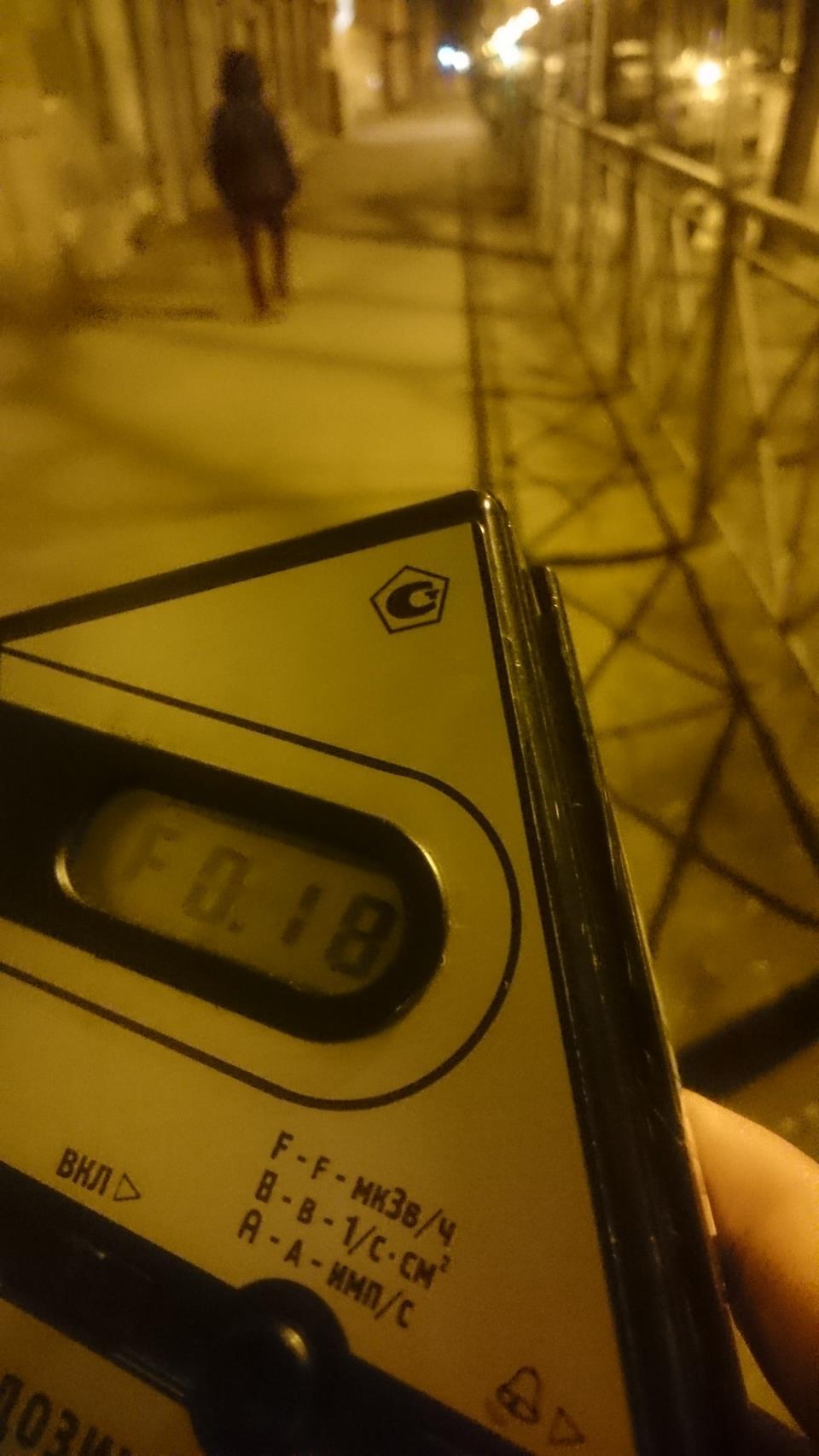 Точка измерения МЭД гамма-излучени на 5-ой линии Васильевского острова д.16 в Санкт-Петербурге