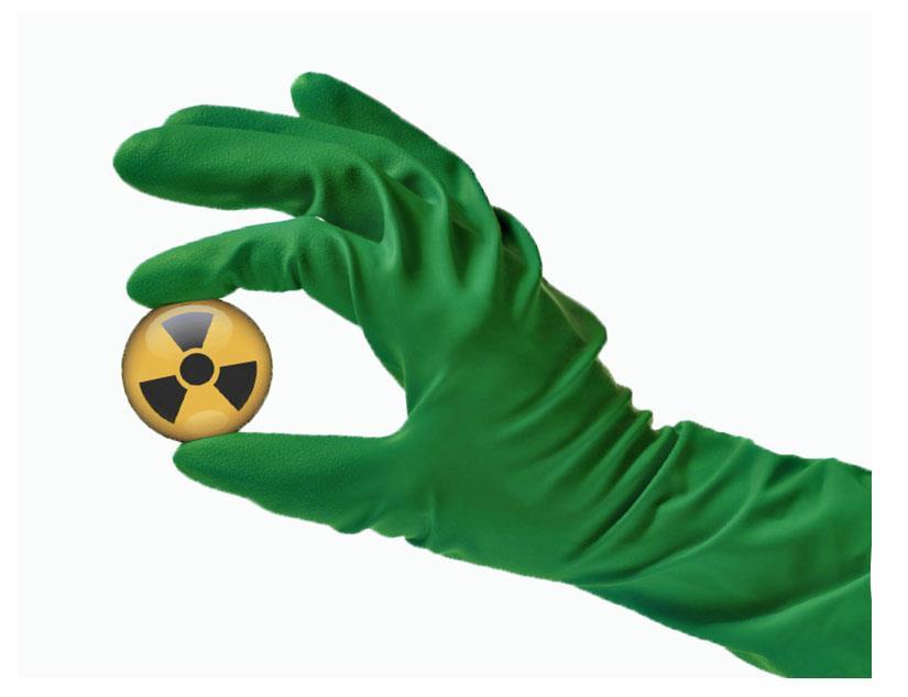 Средства радиационной защиты