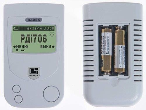 """Радэкс 1706"" работает от обычных батареек типа ААА"