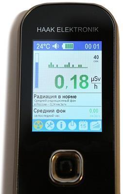 Так выглядят показания на дисплее дозиметра SMG-1 в режиме измерения текущего радиационного фона