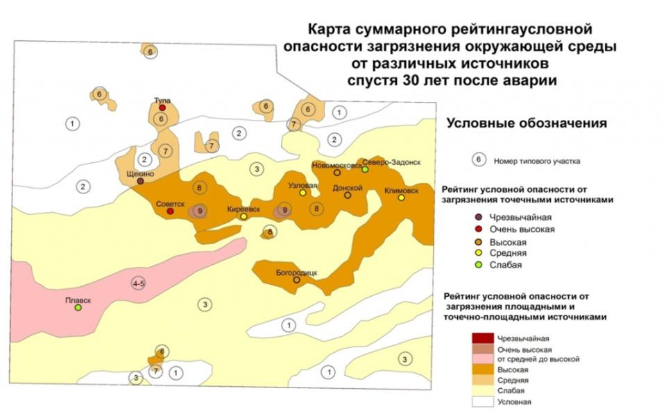 Рисунок 2. Схематическая карта суммарного рейтинга условной опасности загрязнения ОС от различных источников загрязнения (спустя .jpg