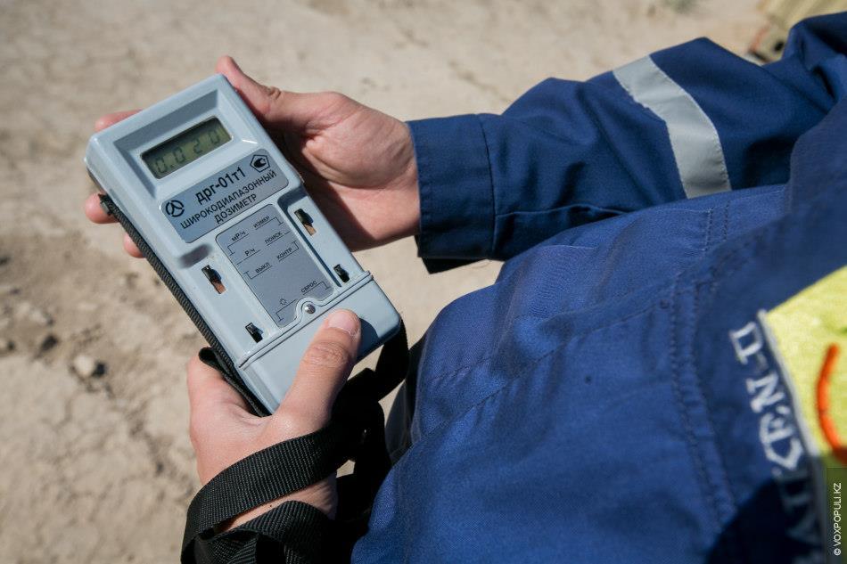 Курсы повышения квалификации «Обеспечение радиационной безопасности при проектировании объектов, содержащих источники ионизирующего излучения»