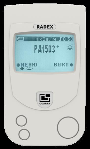 дозиметр RADEX RD1503+