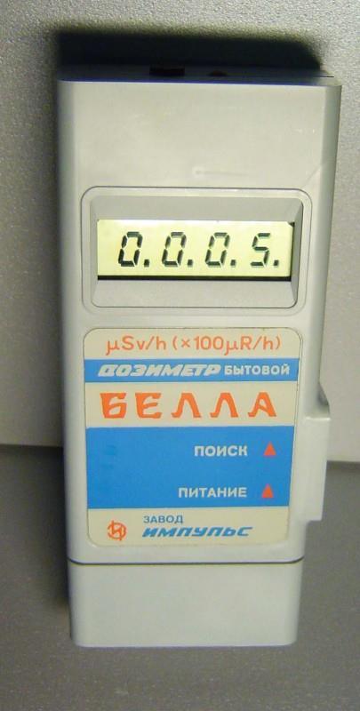 дозиметр бытовой белла инструкция