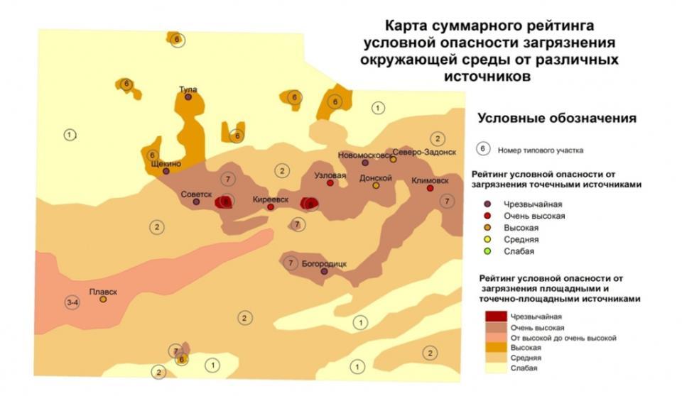 Рисунок 1. Схематическая карта суммарного рейтинга условной опасности загрязнения ОС от различных источников загрязнения (после а.jpg