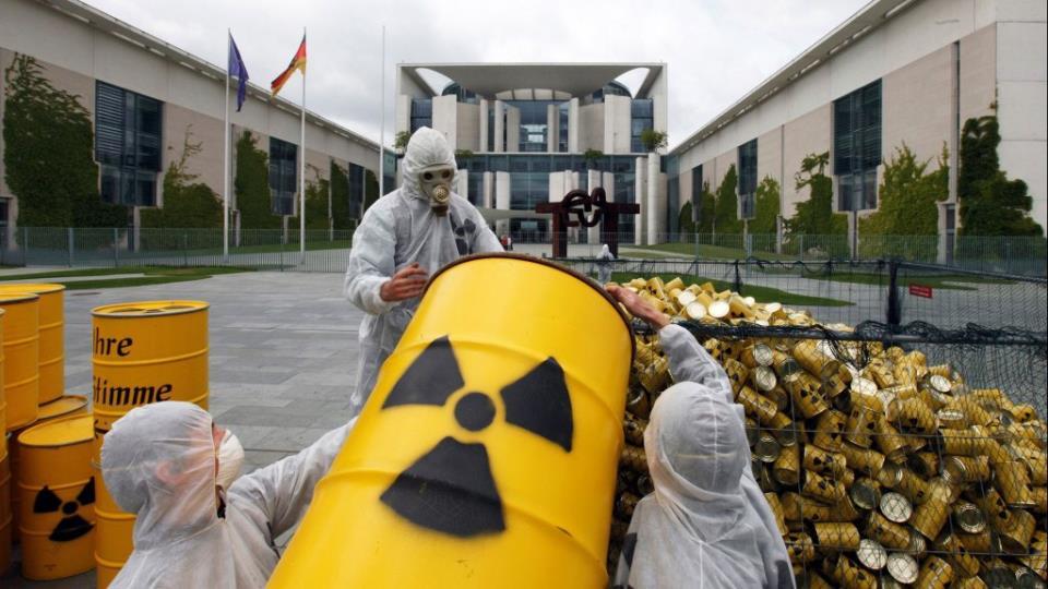 Обращение с ядерными отходами и их захоронение